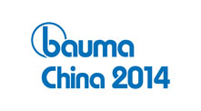 BAUMA China 2014 - International Trade Fair for Construction Machinery, Building Material Machines, Construction Vehicles and Equipment