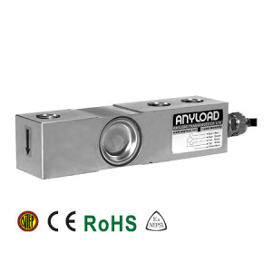 563YS Single Ended Beam Load Cell, Stainless Steel, Environmentally Sealed, IP67