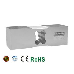 108MAUN Single Point Load Cell, Aluminum, Environmentally Sealed, IP66