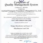 ISO-CERT-QMS-9001-2008