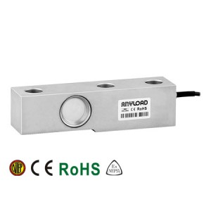 563YHFK Single Ended Beam Load Cell, Alloy Steel, Environmentally Sealed, IP67